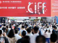 47. CIFF Guangzhou 2021 muhteşem bir başarıya imza attı!